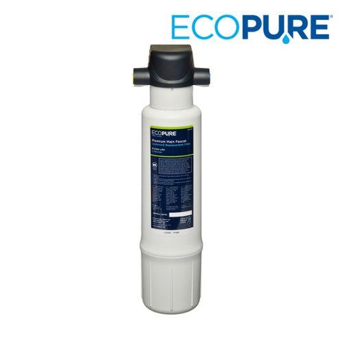 EcoPure Premium Main Faucet Filtration System